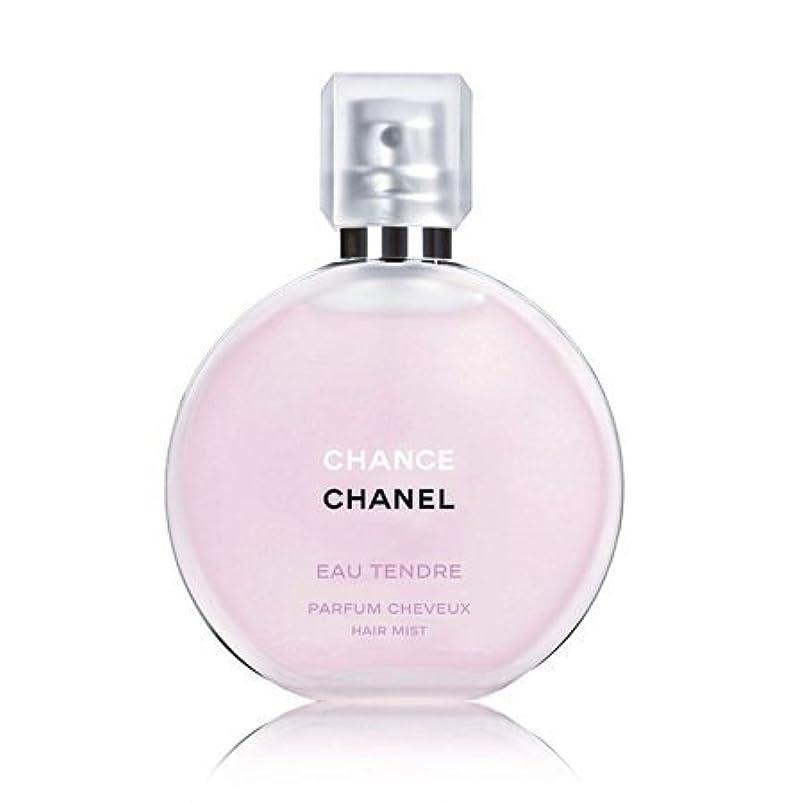 乳剤リフレッシュパンチシャネル(CHANEL) チャンス オータンドゥル ヘア ミスト 35ml[並行輸入品]