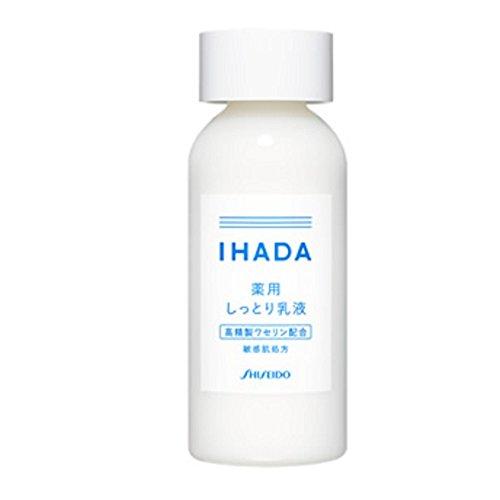 資生堂薬品 イハダ 薬用 エマルジョン 135mL(医薬部外品)