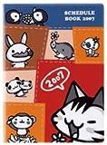 CG26 スケジュール帳ハンディワイド(月間) ブロック集合 2007年度版