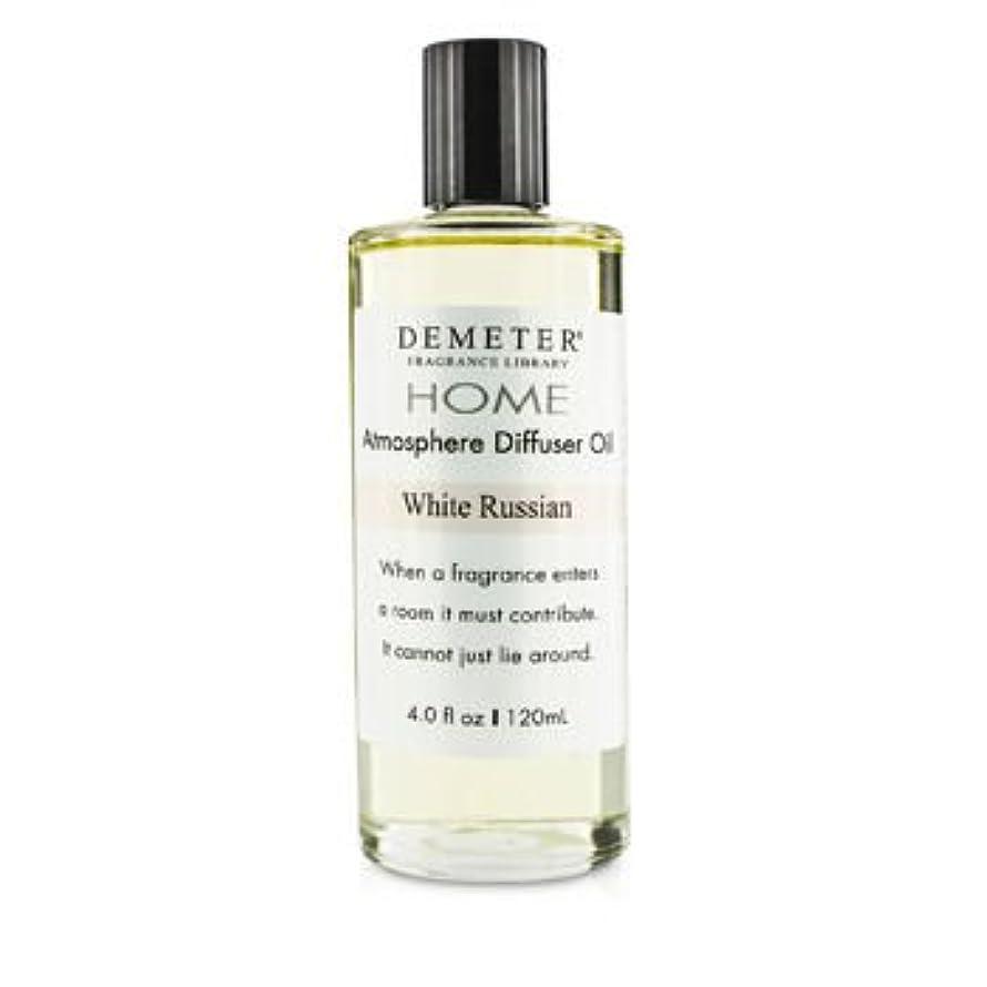 無能彫る杖[Demeter] Atmosphere Diffuser Oil - White Russian 120ml/4oz