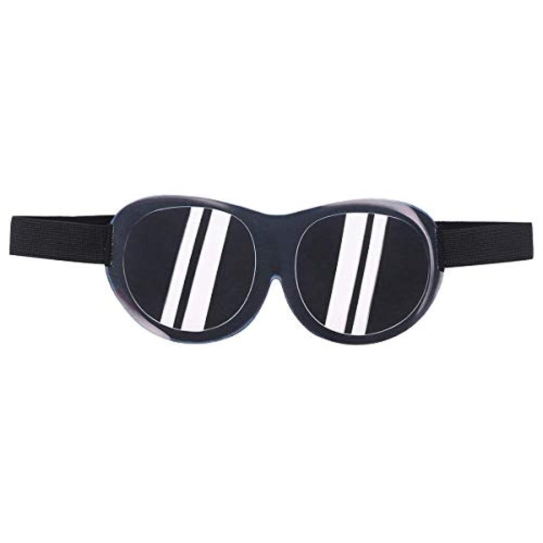 インスタント拍手応じるHealifty 3D面白いアイシェード睡眠マスク旅行アイマスク目隠し睡眠ヘルパーアイシェード男性女性旅行昼寝と深い睡眠(サングラスを装ったふりをする)