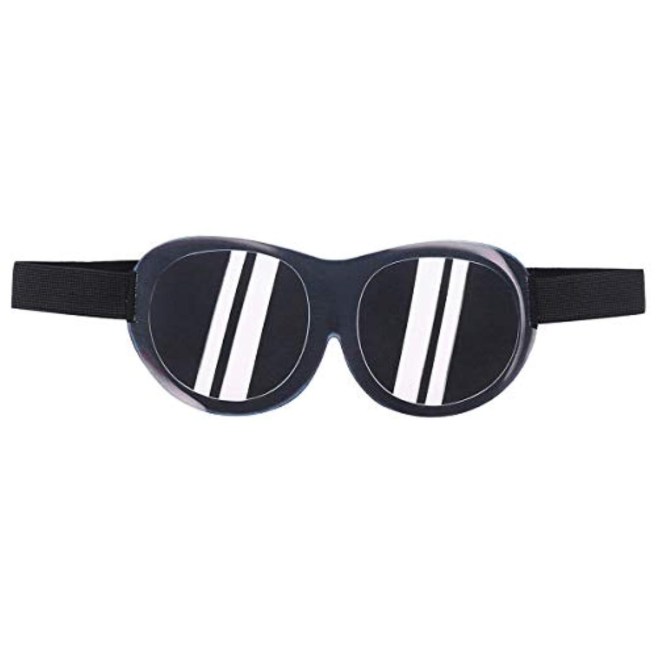 ゾーン動力学恐れるHealifty 3D面白いアイシェード睡眠マスク旅行アイマスク目隠し睡眠ヘルパーアイシェード男性女性旅行昼寝と深い睡眠(サングラスを装ったふりをする)