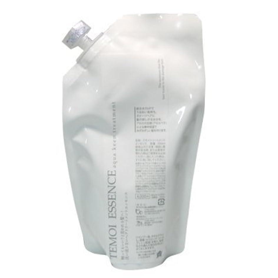 喉頭葬儀実用的テモイ トリートメント エッセンス 200ml詰替え(洗い流さないトリートメント)