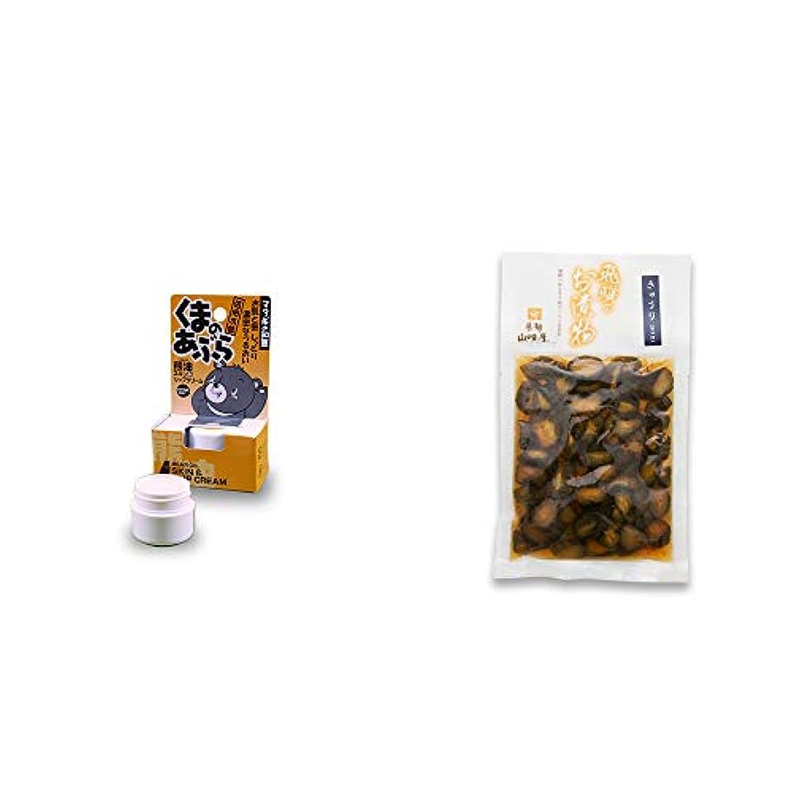 むき出し以来経験的[2点セット] 信州木曽 くまのあぶら 熊油スキン&リップクリーム(9g)?飛騨山味屋 きゅうり醤油漬(150g)