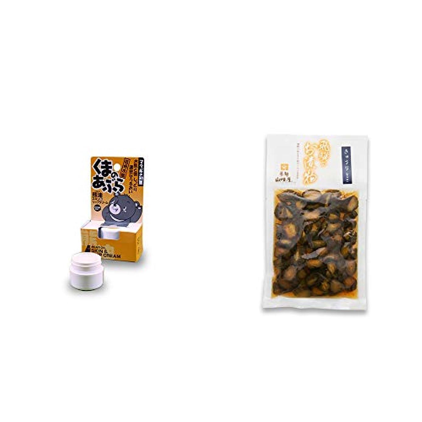 三番アラブサラボ紛争[2点セット] 信州木曽 くまのあぶら 熊油スキン&リップクリーム(9g)?飛騨山味屋 きゅうり醤油漬(150g)