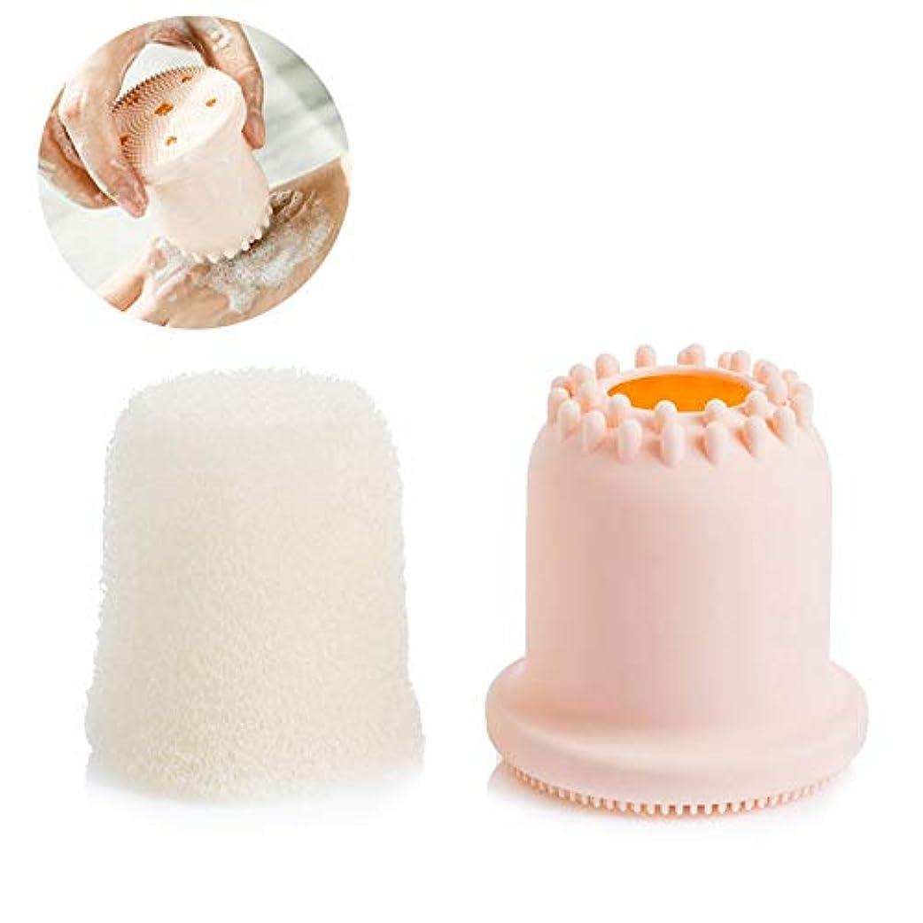 ではごきげんよう印をつける収束クレンジングブラシ、剥離クレンジングブラシ、手動洗浄ブラシ、ディープクリーニング