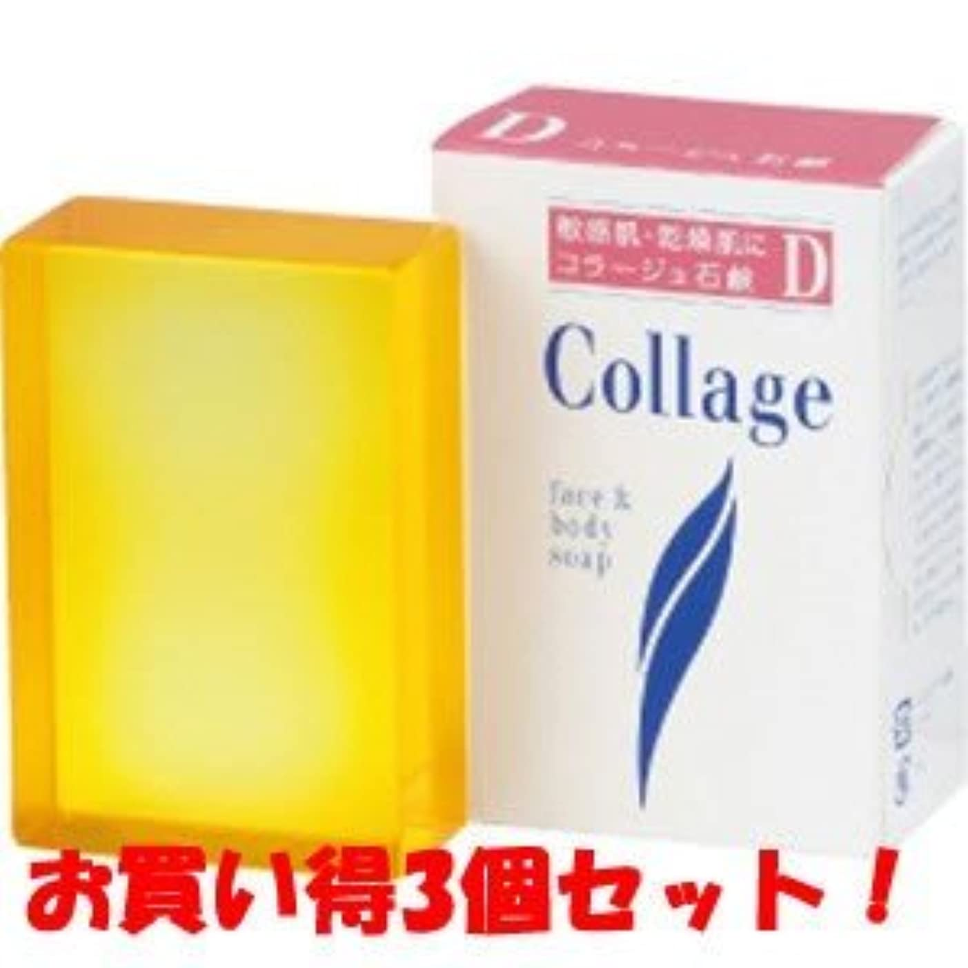 鉛略語飼いならす(持田ヘルスケア)コラージュD乾性肌用石鹸 100g(お買い得3個セット)