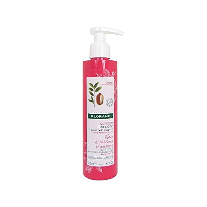 小間いつ立法Klorane Nutrition Body Milk Hibiscus Flower 200ml [並行輸入品]