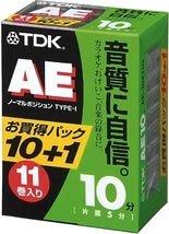 AE ノーマルポジション AE-10X11G