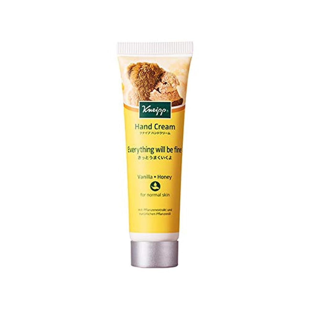 シャッター保護平均クナイプ ハンドクリーム バニラ&ハニーの香り 20ml