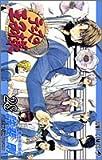 テニスの王子様 (28) (ジャンプ・コミックス)