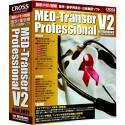 MED-Transer Professional Ver.2 for Windows