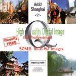 High Quality Digital Image for Professional Vol.62 Shanhai 2