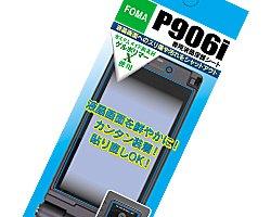 ビッグスター クリアガード 携帯電話 液晶保護シート P906i用 CGP906i