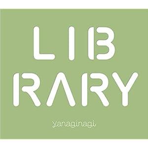 【Amazon.co.jp限定】ベストアルバム -LIBRARY-[初回限定盤CD+Blu-ray]ベストアルバム -MUSEUM-[初回限定盤CD+特典CD]2枚セット(スペシャルDVD「yanaginagi shooting trip movie in Germany」付き)