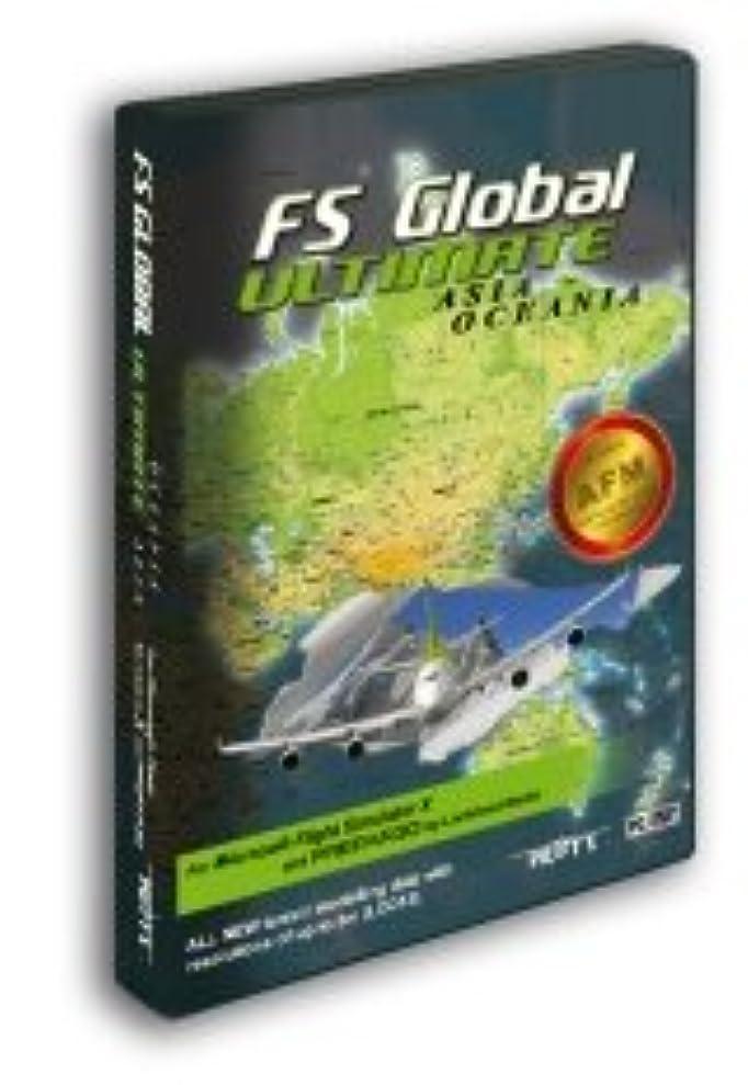 予定花火追放するFS Global Ultimate - Asia/Oceania (輸入版)