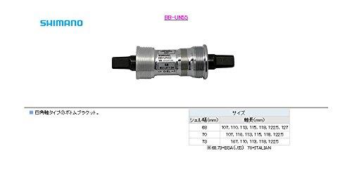 シマノ(SHIMANO) BB-UN55 ボトムブラケット 68x122.5 (EBBUN55B22)