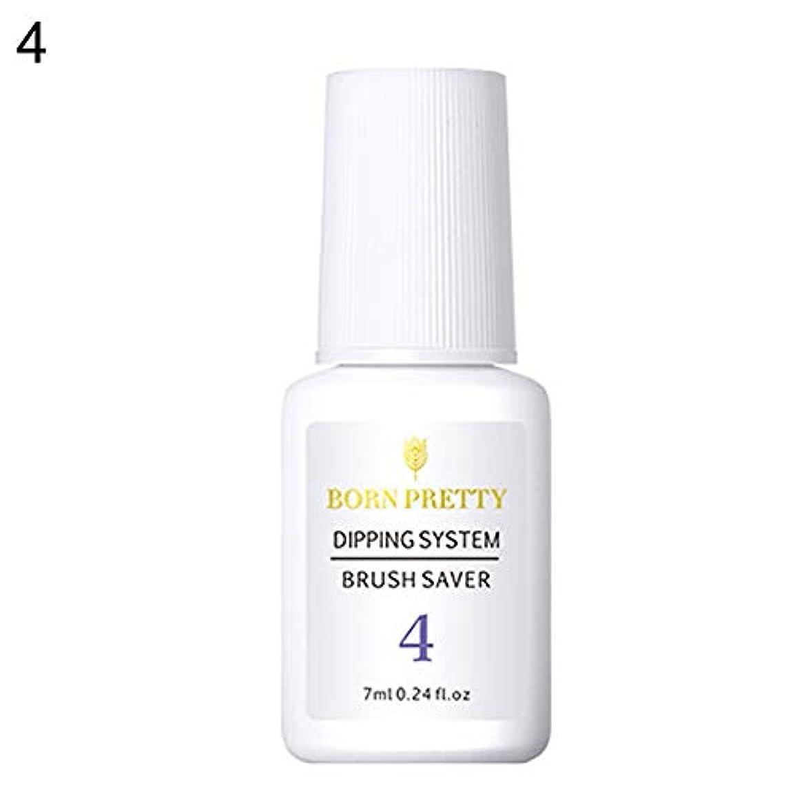 眠いですおかしい不規則なhamulekfae-7ミリリットルトップベースコート液体浸漬パウダー活性剤ブラシセーバーネイルアートワニス 4