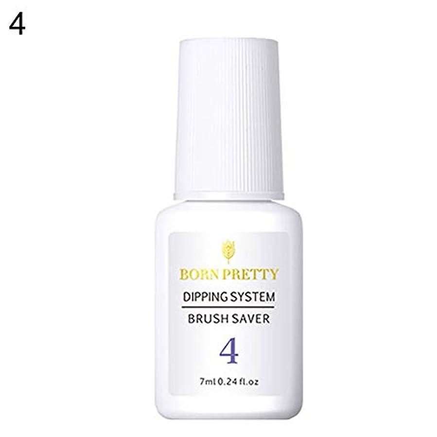 重要な散文ケージhamulekfae-7ミリリットルトップベースコート液体浸漬パウダー活性剤ブラシセーバーネイルアートワニス 4