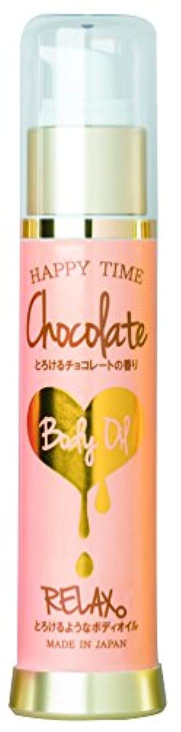 三角民兵罰ピュア ボディオイル とろけるようなボディオイル チョコレート
