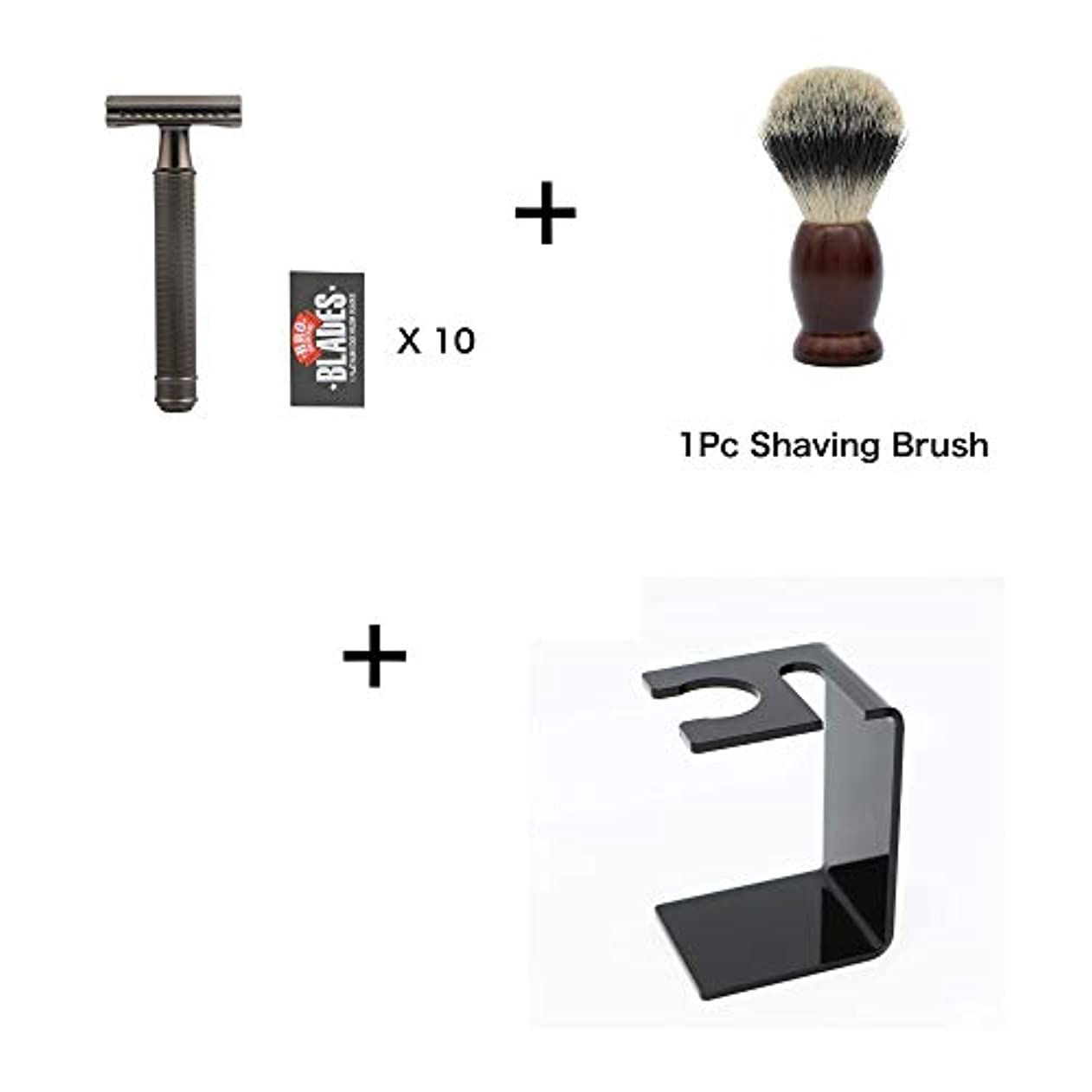 目の前のうぬぼれコットンMen's Shaving Kit, Double Edge Classic Manual Razor + Shaving Brush + Razor And Shaving Brush Holder + 10 Pcs...