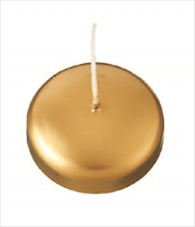 霜無意味するカメヤマキャンドル(kameyama candle) プール80 「 ゴールド 」