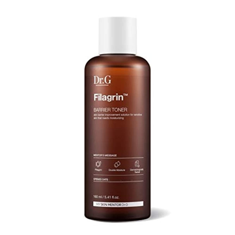 実際同等の黒Dr.Gフィラグリンバリアトナー160ml 韓国の有名な化粧品ブランドの人気トナースキン皮膚洗浄スキンケア