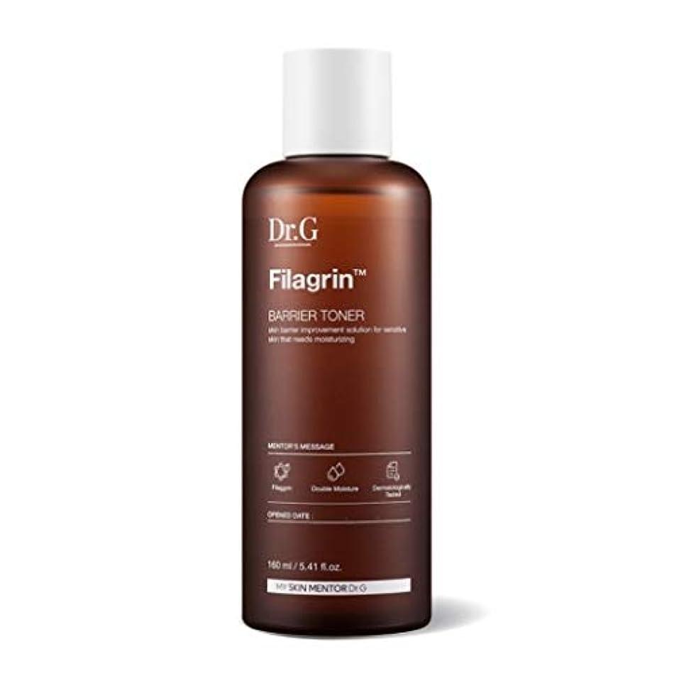 不振超えて裏切りDr.Gフィラグリンバリアトナー160ml 韓国の有名な化粧品ブランドの人気トナースキン皮膚洗浄スキンケア