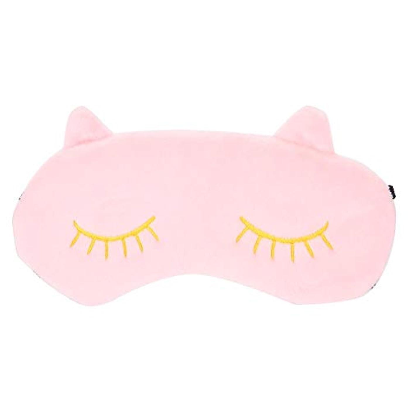 しない祭りどういたしましてアイマスク やわらかコットン素材 洗えるカバー 軽量 飛行機 旅行用 眼精疲労 睡眠グッズ おやすみマスク軽量 可愛い猫 (ピンク)