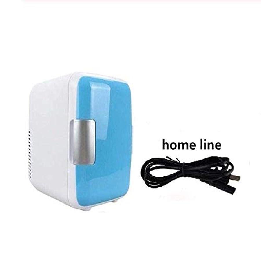 コストシャッフルオンス車のミニ冷蔵庫冷凍庫4 L暖房用の小型冷却冷蔵庫家庭用220Vホワイト家庭用暖房冷蔵庫冷凍庫クーラー,Blue-HomeUse