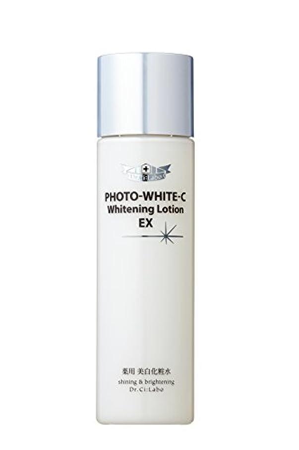 クラフトコテージハウスドクターシーラボ フォトホワイトC薬用ホワイトニングローションEX 180mL 美白収れん化粧水 [医薬部外品]