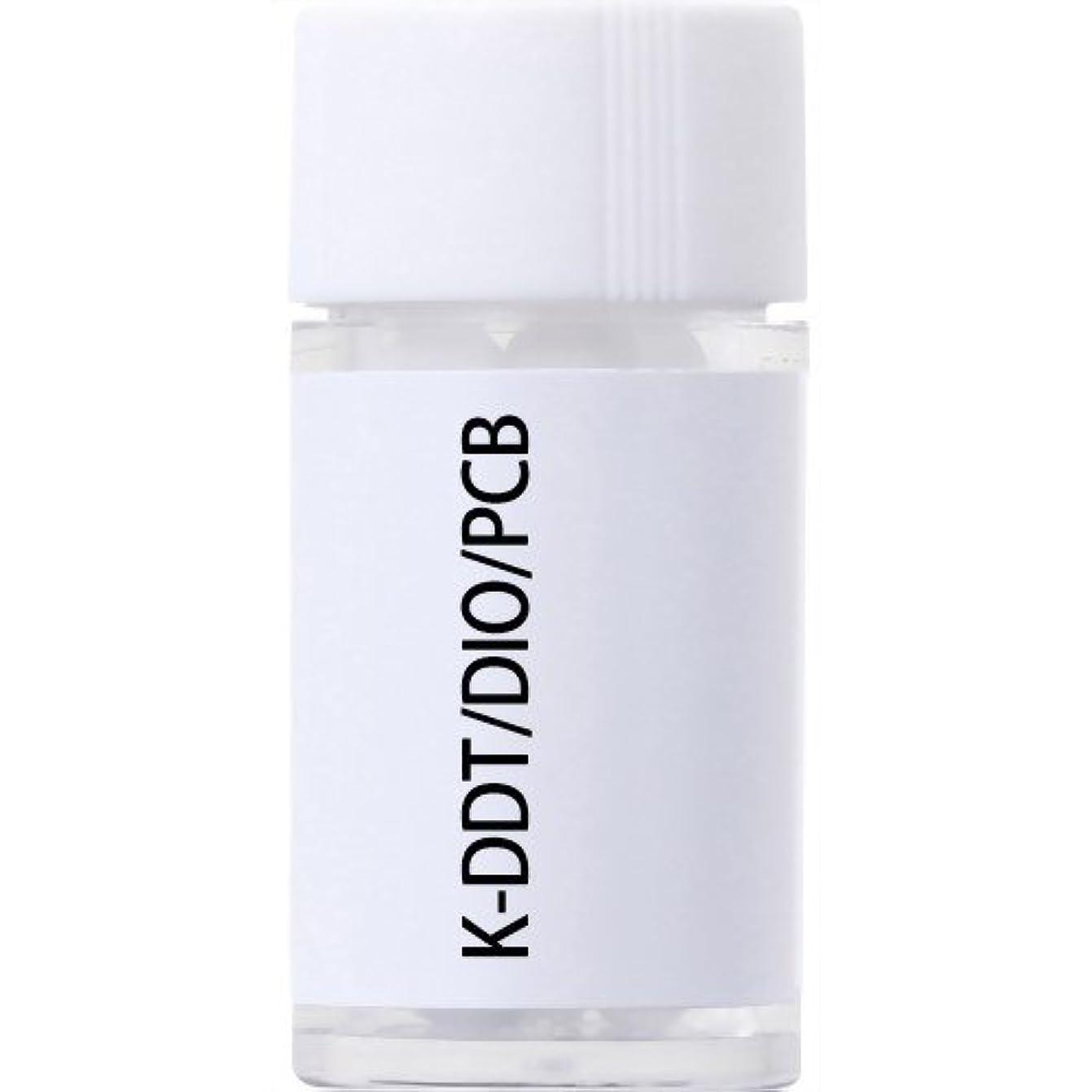 醸造所火薬疾患ホメオパシージャパンレメディー K-DDT/DIO/PCB(小ビン)