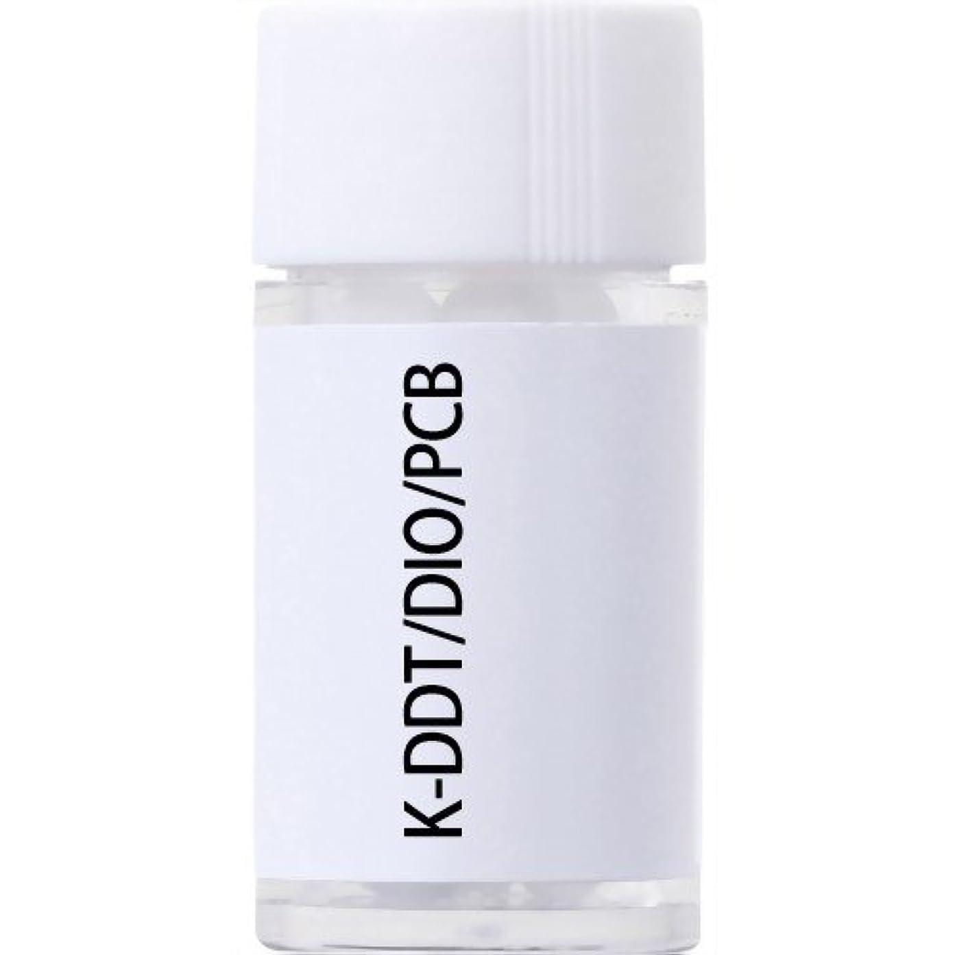 肌寒い反毒漏れホメオパシージャパンレメディー K-DDT/DIO/PCB(小ビン)