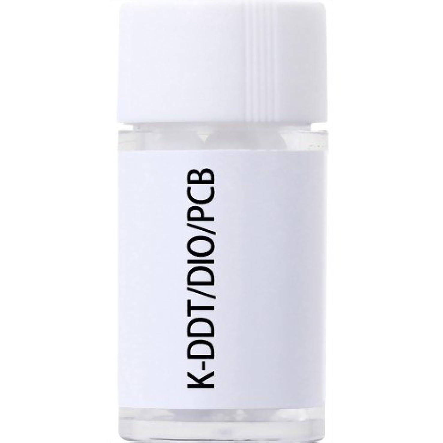 復活させるコンパイルこれらホメオパシージャパンレメディー K-DDT/DIO/PCB(小ビン)