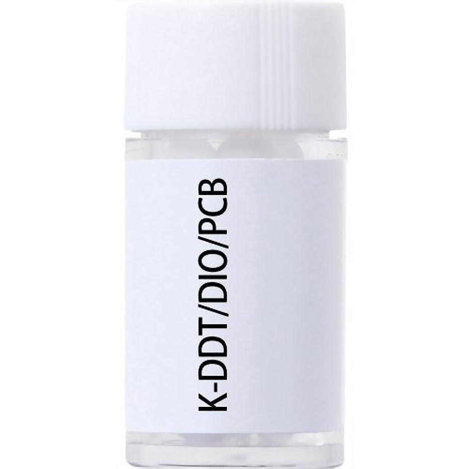 忌避剤の量タブレットホメオパシージャパンレメディー K-DDT/DIO/PCB(小ビン)
