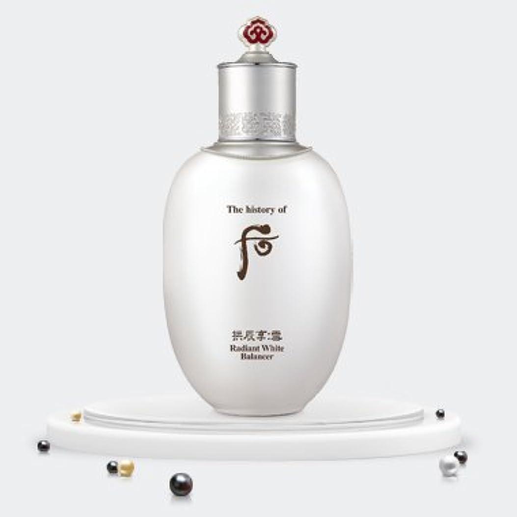 想像力社会主義者願うThe history of Whoo Gongjinhyang Seol Radiant White Balancer 150ml/ザ ヒストリー オブ フー (后) 拱辰享 雪 ラディアント ホワイト バランサー 150ml