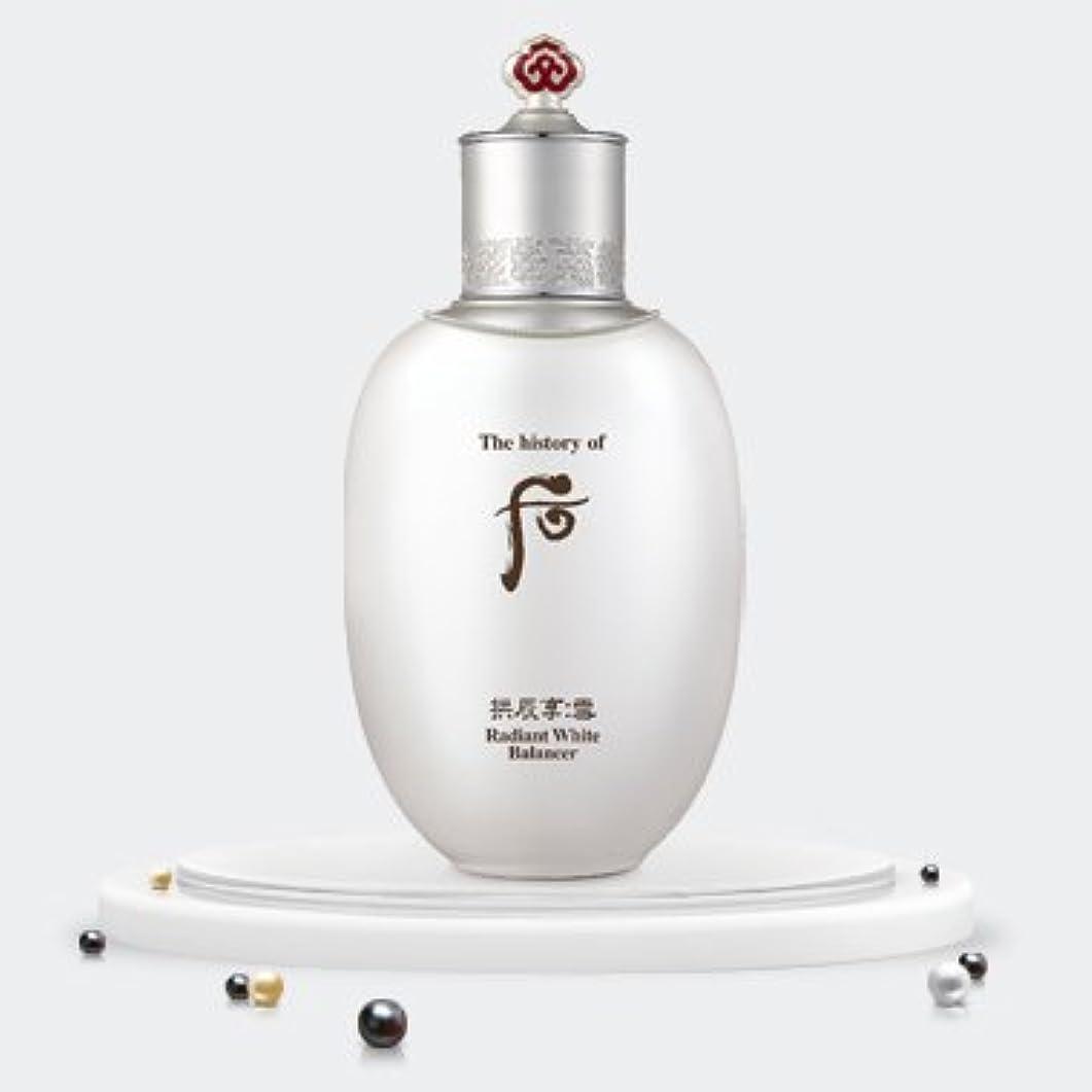 エゴマニア自明かなりThe history of Whoo Gongjinhyang Seol Radiant White Balancer 150ml/ザ ヒストリー オブ フー (后) 拱辰享 雪 ラディアント ホワイト バランサー 150ml