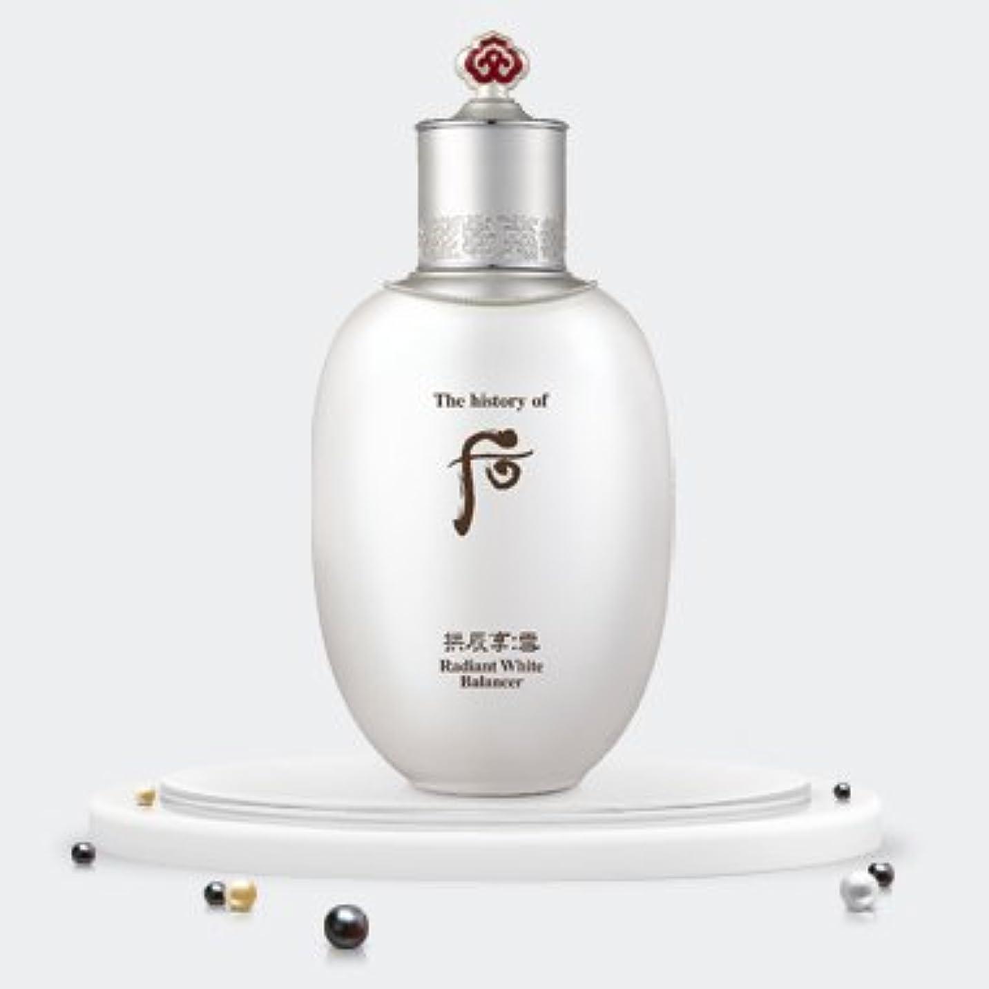 権利を与える挨拶する磁器The history of Whoo Gongjinhyang Seol Radiant White Balancer 150ml/ザ ヒストリー オブ フー (后) 拱辰享 雪 ラディアント ホワイト バランサー 150ml