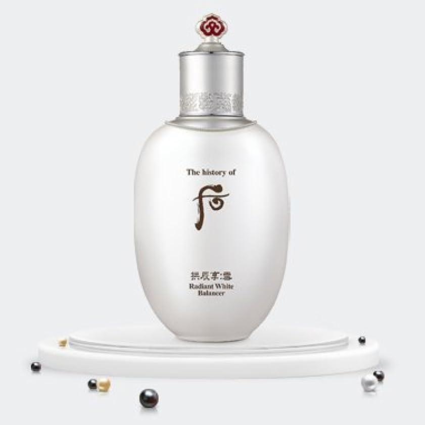 オーストラリア別れるテーブルThe history of Whoo Gongjinhyang Seol Radiant White Balancer 150ml/ザ ヒストリー オブ フー (后) 拱辰享 雪 ラディアント ホワイト バランサー 150ml