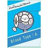 血液型くん ミニクリアファイル4枚セット A型