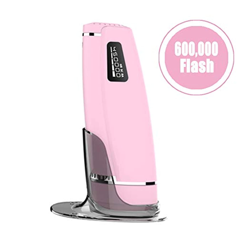 郵便番号パス解明するアップグレードIPLレーザー脱毛システムデバイス、60万回のフラッシュ無痛常設パルス光脱毛器にとってボディフェイス脇の下ビキニライン,Pink