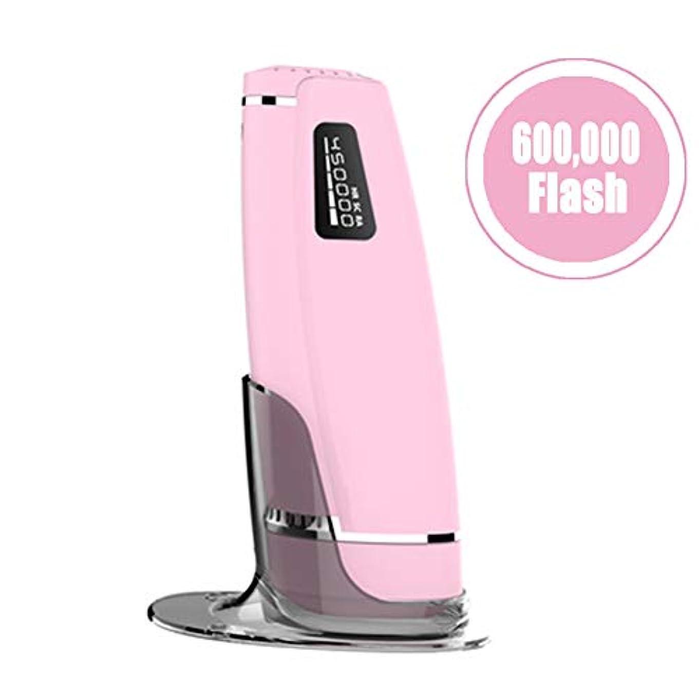 フレキシブルグッゲンハイム美術館感謝アップグレードIPLレーザー脱毛システムデバイス、60万回のフラッシュ無痛常設パルス光脱毛器にとってボディフェイス脇の下ビキニライン,Pink