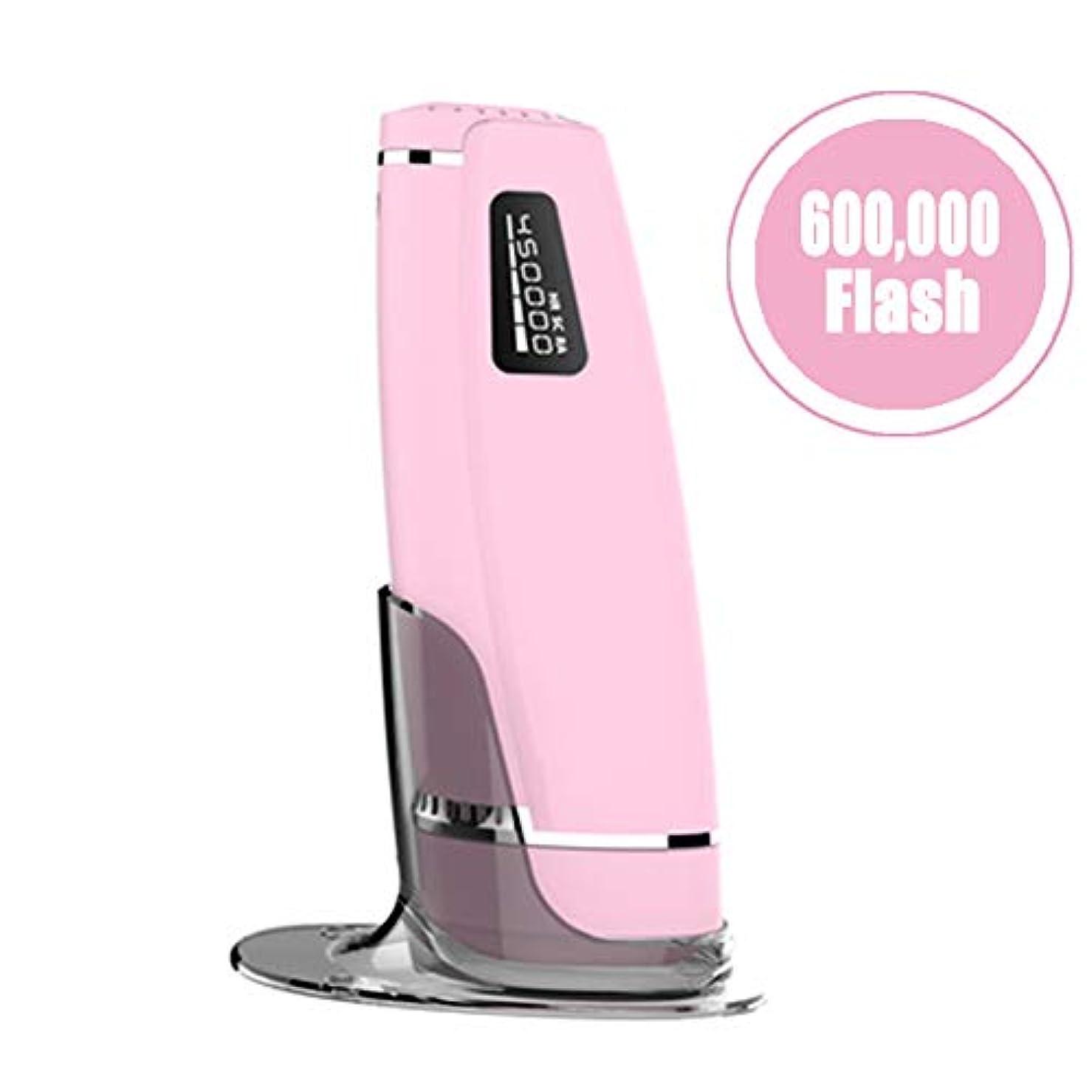 オンメダルおめでとうアップグレードIPLレーザー脱毛システムデバイス、60万回のフラッシュ無痛常設パルス光脱毛器にとってボディフェイス脇の下ビキニライン,Pink