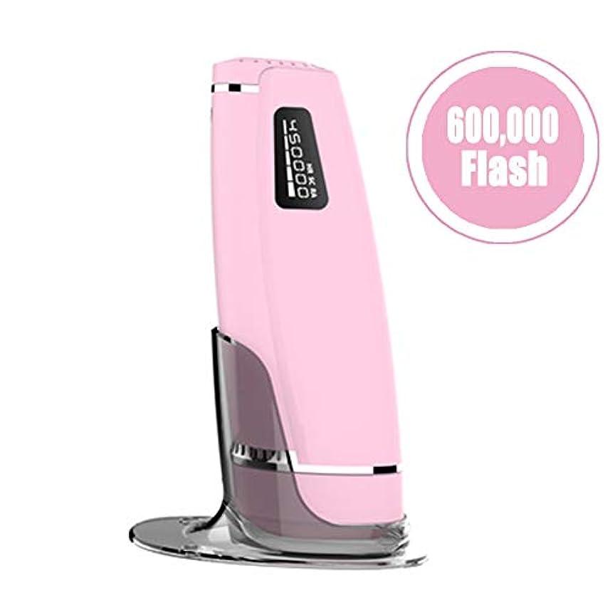 口ひげ海里マイクロフォンアップグレードIPLレーザー脱毛システムデバイス、60万回のフラッシュ無痛常設パルス光脱毛器にとってボディフェイス脇の下ビキニライン,Pink