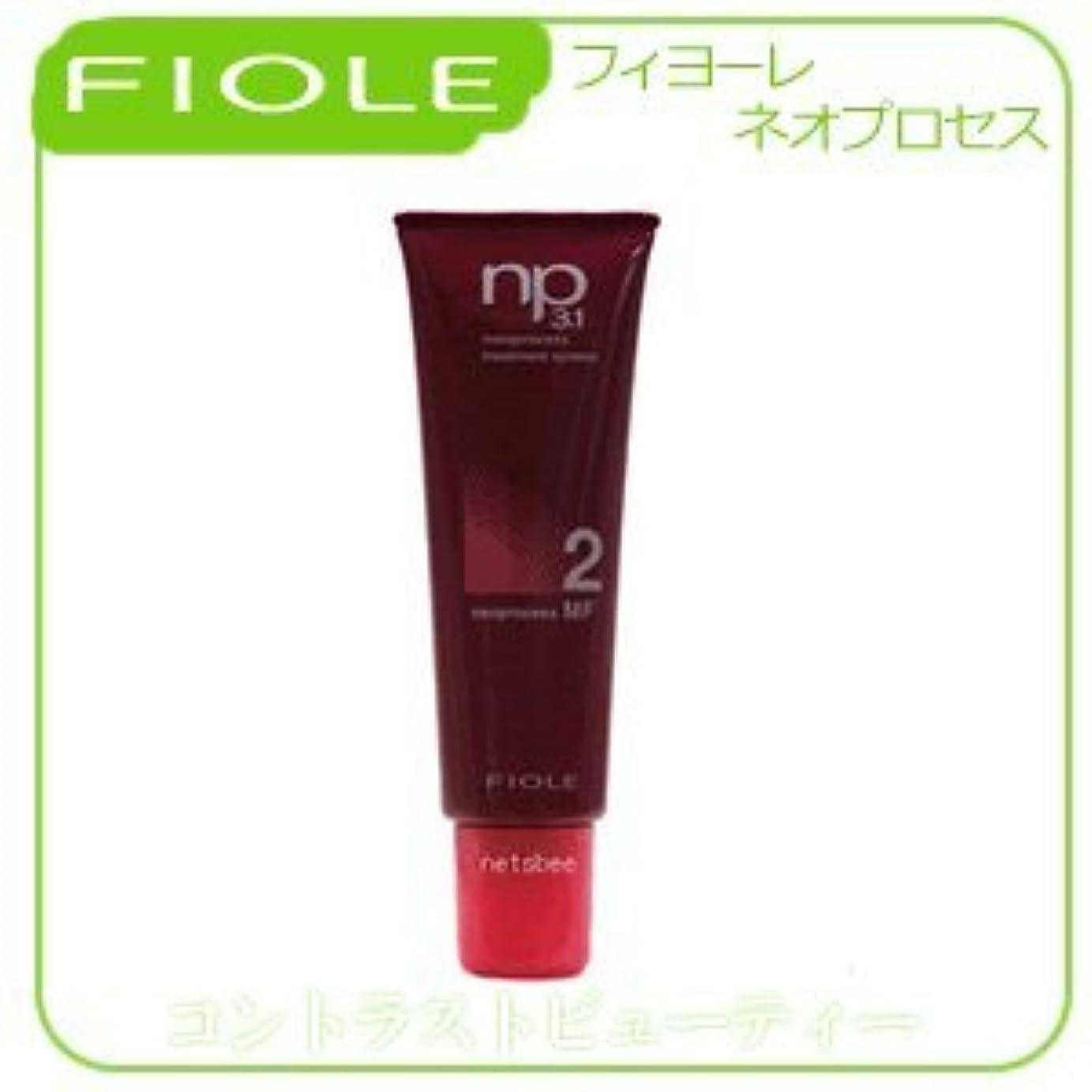 胚シェーバー白いフィヨーレ NP3.1 ネオプロセス MF2 130g FIOLE ネオプロセス