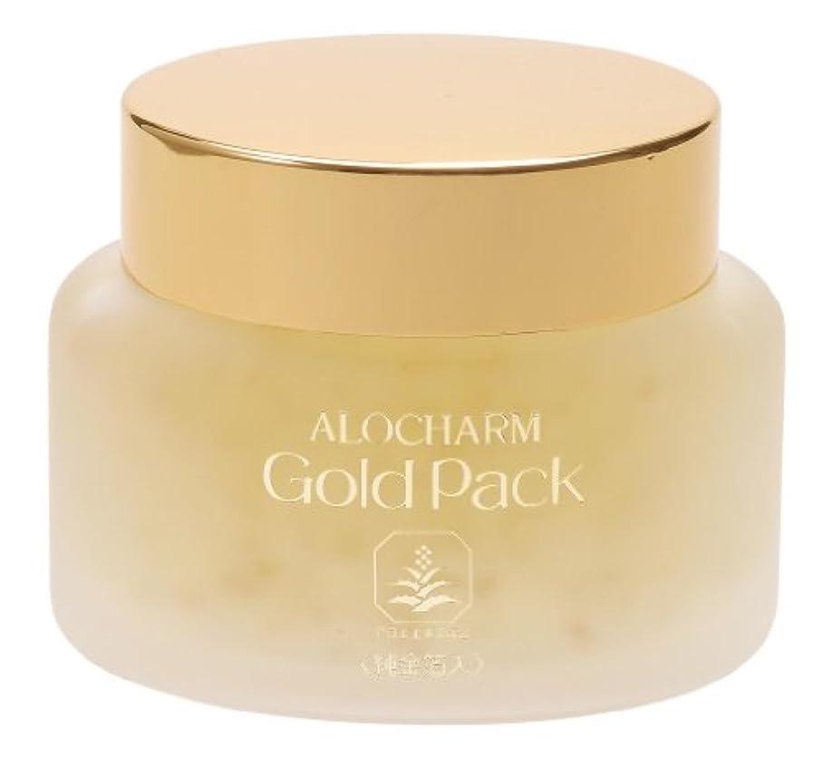 内向き徴収植物学アロチャーム 純金箔入り ゴールドパック 83g