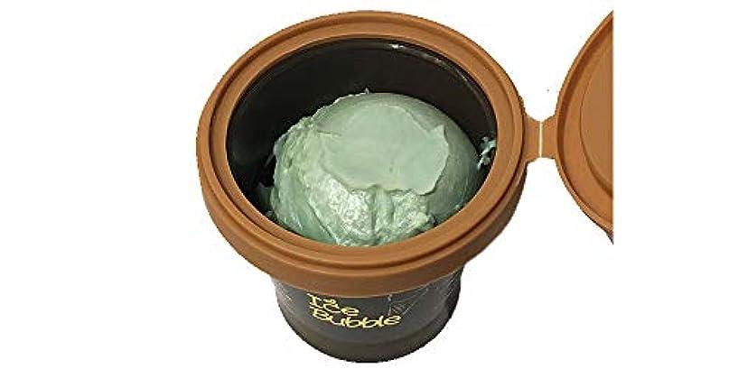 楽しませるそこ床[オーガニア/ORGANIA]ダブル洗顔必要がない/天然/クレンジング/くちこみNO.1【アイスバブルソープ】 (緑茶)