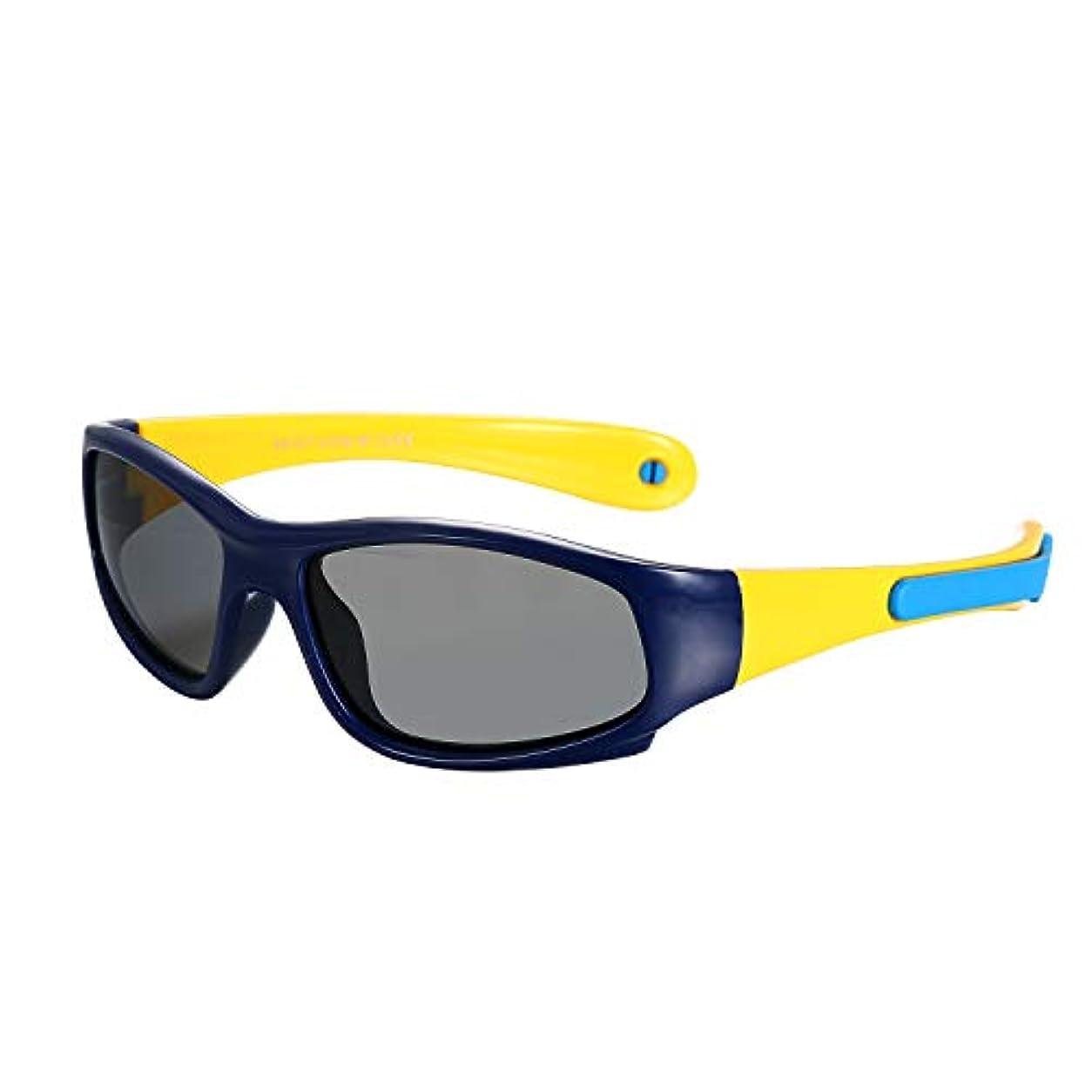 収束する一回パパAroncent サングラス 可愛い 偏光レンズ メガネ TAC 紫外線カット UV400 日焼け シリコン アウトドアサングラス 日光浴 釣りドライブ 釣り 旅行 登山 ケース ブルー