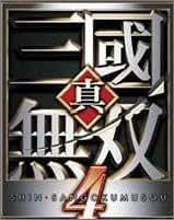 真・三國無双4 TREASURE BOX