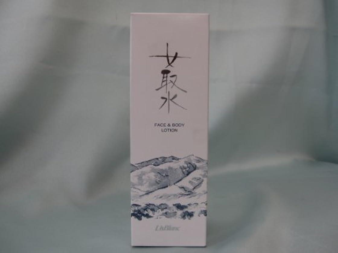 下品有益なペンフレンドリスブラン 女取水 めとりすい 400mL 全身用化粧水